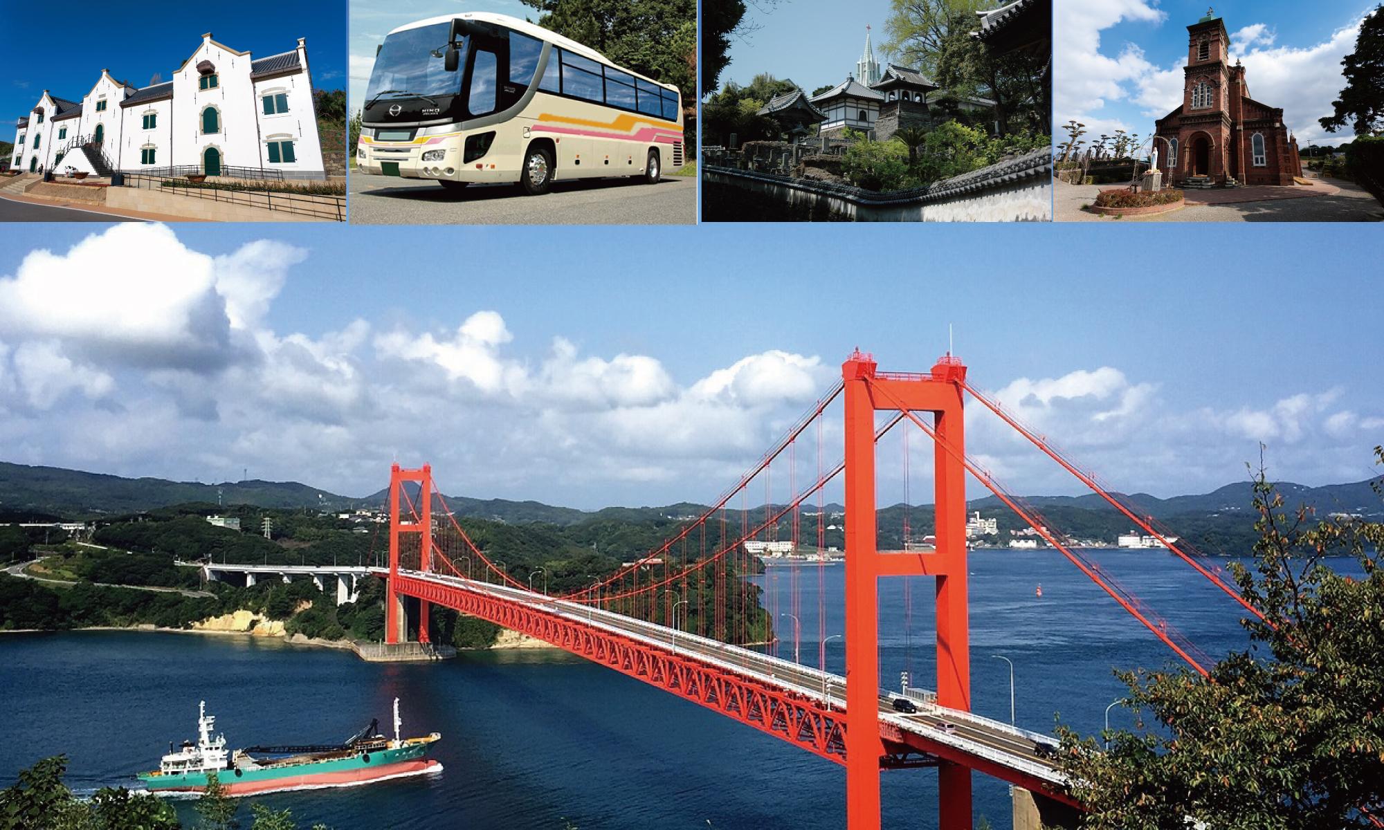 平戸温泉直行往復「平戸バス」